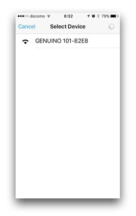 nRF ToolboxがGenuinoを見つけた